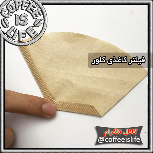 قهوه ساز کلور1